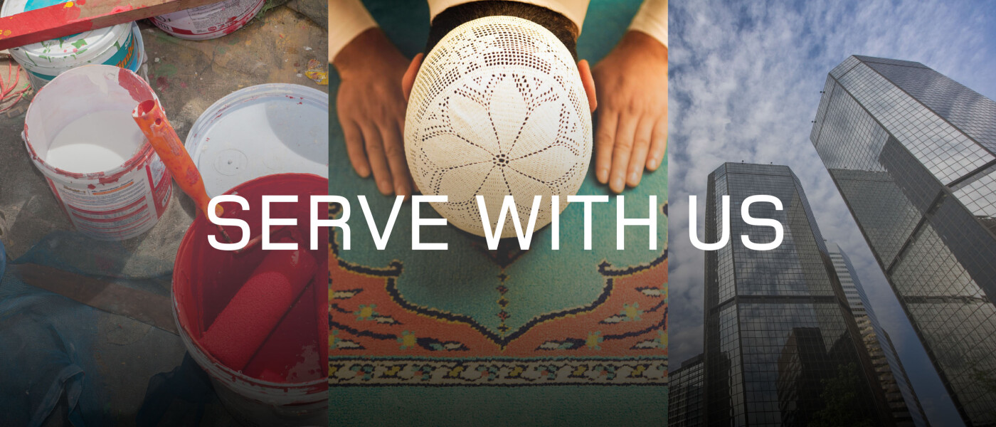 SERVE WITH US